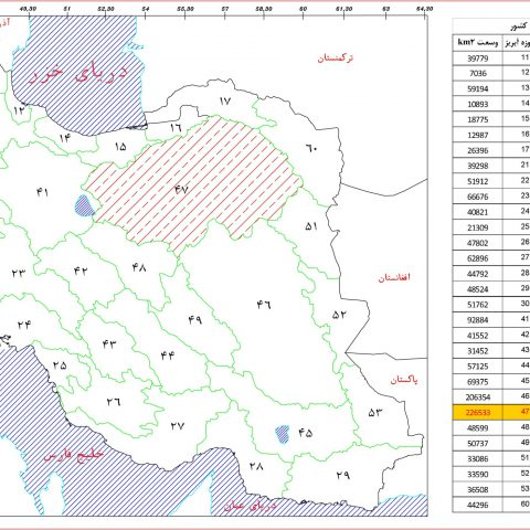 Updating of balance sheet in watershed of Dasht-E Kavir